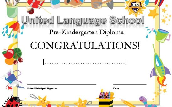 pre-kindergarten-diploma2